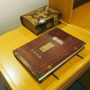 Online-Kurse Bibelwissenschaften: Alte Bibeln